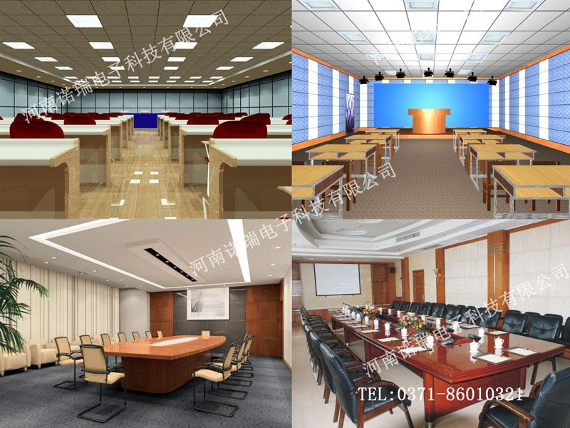 会议演播厅