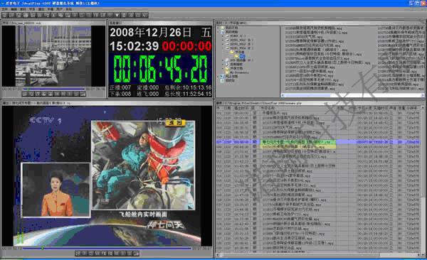 SKY200硬盘播出系统