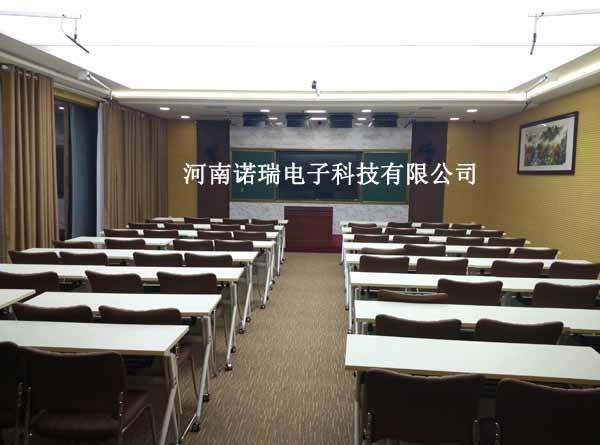 郑州市第八高级中学