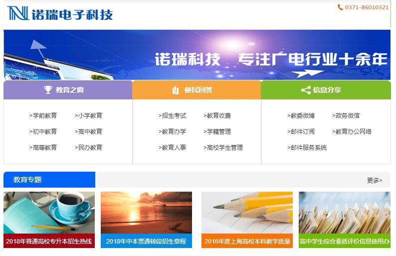 图辰-ZJM100新媒体云平台系统