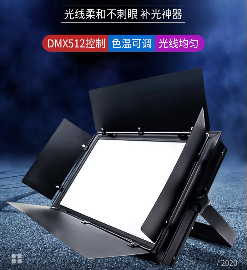 LED影视平板灯KK10WS9