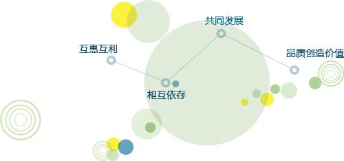 about_jie2.jpg